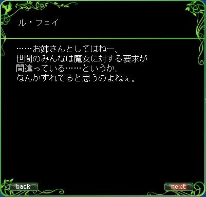 eco_img0162.JPG