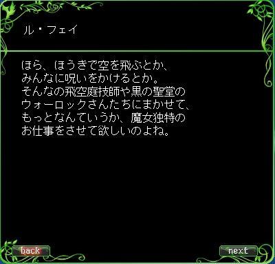 eco_img0163.JPG