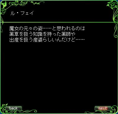 eco_img0164.JPG