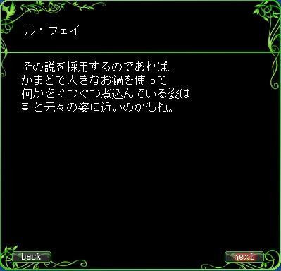 eco_img0165.JPG
