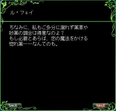 eco_img0166.JPG