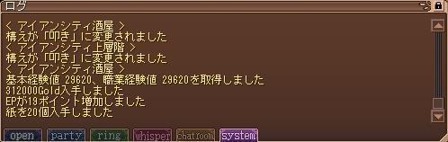 eco_img0197.JPG