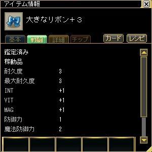 eco_img0230.JPG