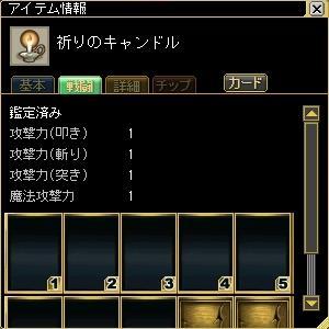 eco_img0232.JPG