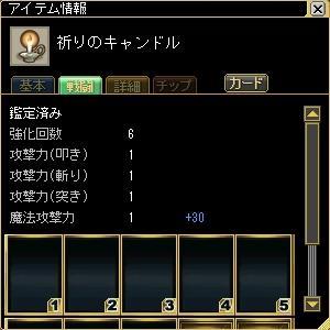eco_img0255.JPG