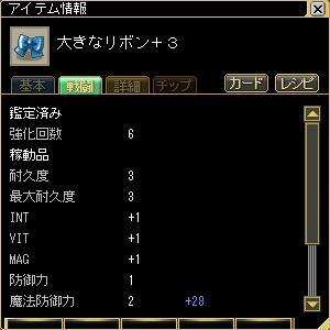 eco_img0256.JPG
