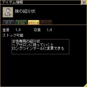 eco_img0272.JPG