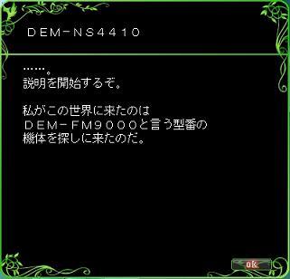 eco_img0313.JPG