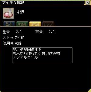 eco_img0405.JPG