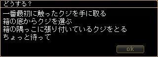 eco_img0437.jpg