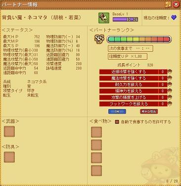 eco_img0441.jpg