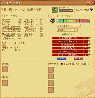 eco_img0444.jpg