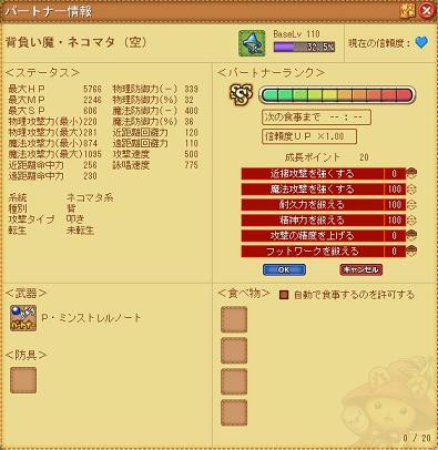 eco_img0448.jpg
