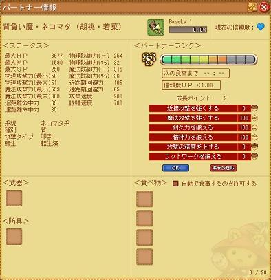 eco_img0451.jpg