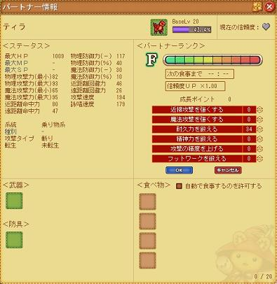 eco_img0492.jpg