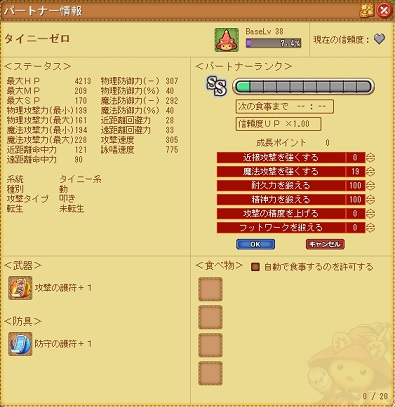 eco_img0528.jpg