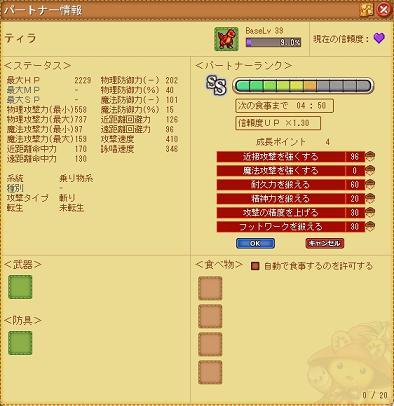 eco_img0533.jpg