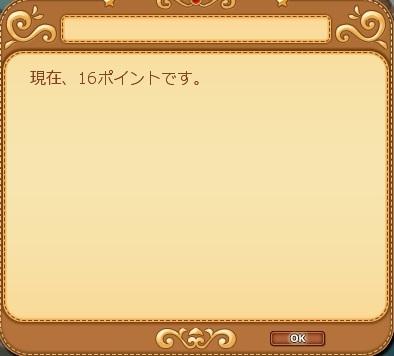 eco_img0579.jpg