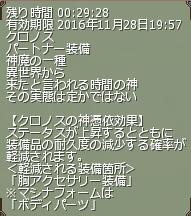 eco_img725.png