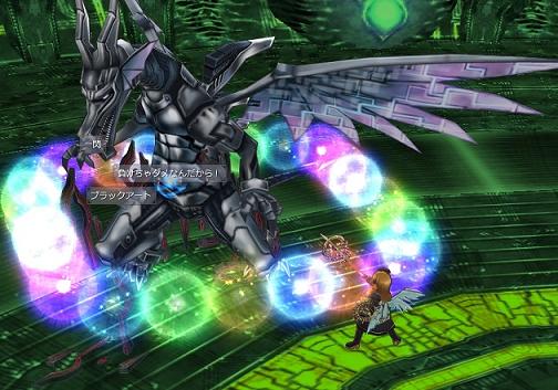 110武器イベント調整により、DEMドラゴンが余裕で倒せる相手に!
