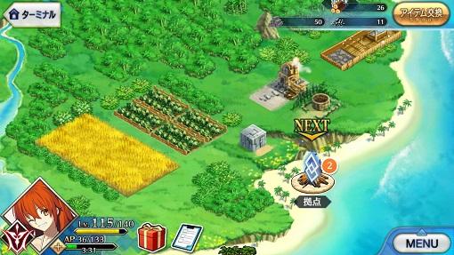 麦畑ができました。