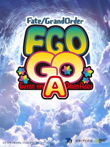 FGOGOAタイトル画面。