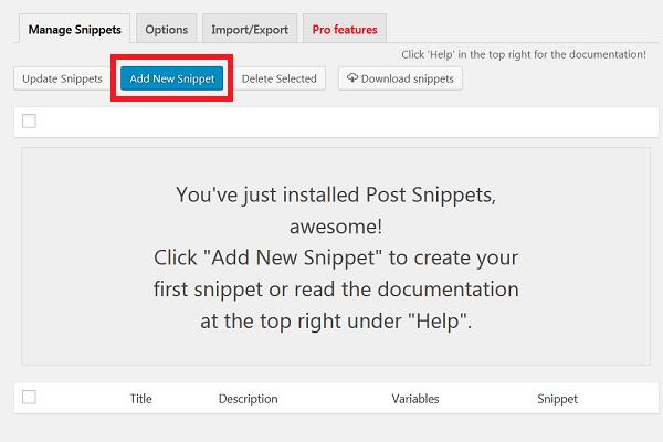 Post Snippetsの設定画面。