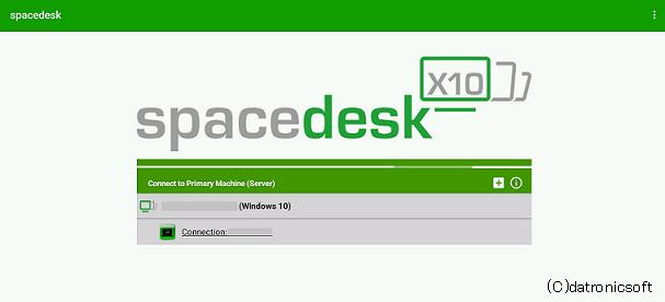 タブレット側でspacedeskクライアントアプリを起動。