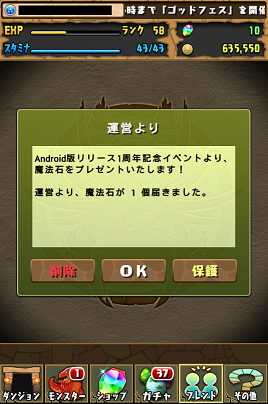Pdr_img0026.png