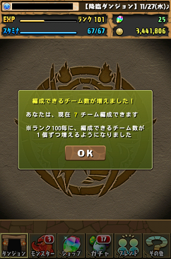 Pdr_img0094.png