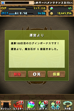 Pdr_img0197.png