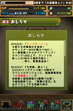 Pdr_img0378.png