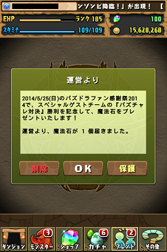 Pdr_img0403.png
