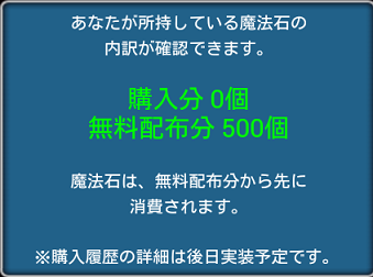 Pdr_img0988.png
