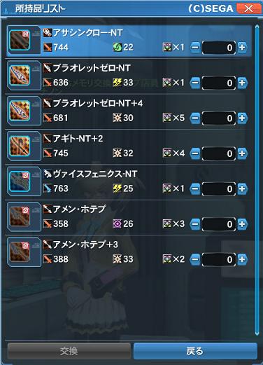 ☆10武器がザクザク!