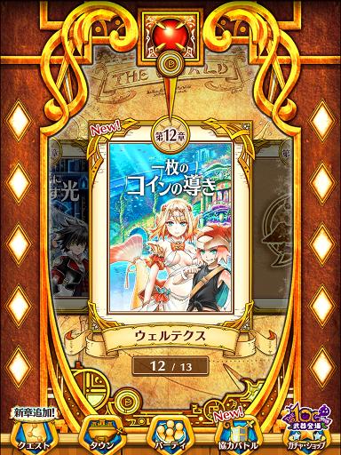 お好みの島からイベントを進められるように。