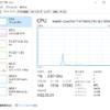 無償配布のファイルを拾ってアップグレード。[Windows10]