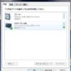 HDMIで外部入力された映像を、音声とともにパソコンやモバイル機器(スマホ、タブレット)に出力する。